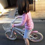 自転車( 'ω'o«頑張って»o