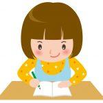 子供に宿題をさせる方法