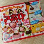知育菓子☆作って楽しい!食べて美味しい!