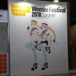ワンダーフェスティバル2018に行った話(だいぶ前)