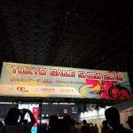 東京ゲームショウ2018に行った話。